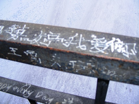 滨洲铁路桥