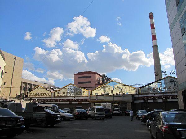 哈尔滨电车公司