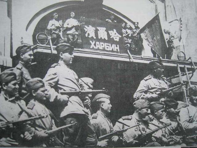 3、1945年8月苏联红军占领哈尔滨站