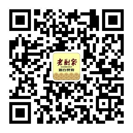 qrcode_laochujia521_1