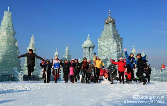 4浪漫冰城哈尔滨