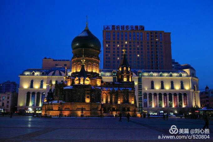 9浪漫冰城哈尔滨