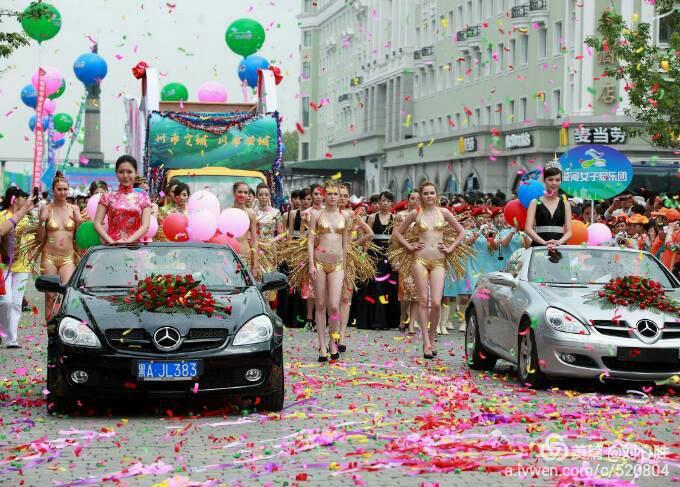 28浪漫冰城哈尔滨