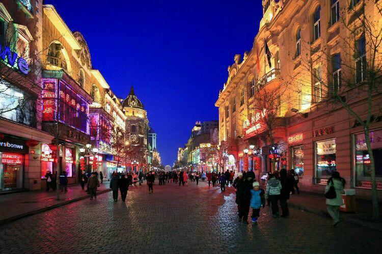 41浪漫冰城哈尔滨