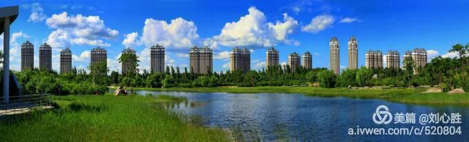43浪漫冰城哈尔滨