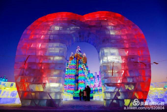 49浪漫冰城哈尔滨