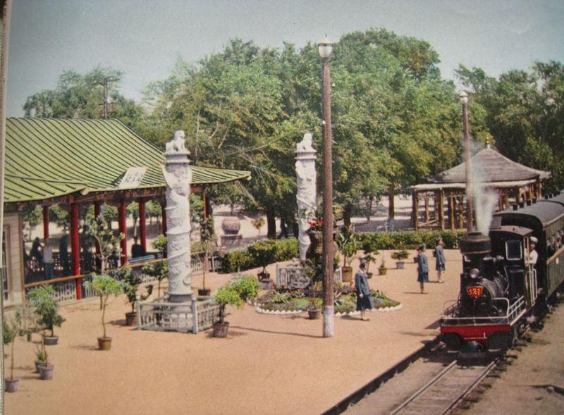 原儿童公园北京站