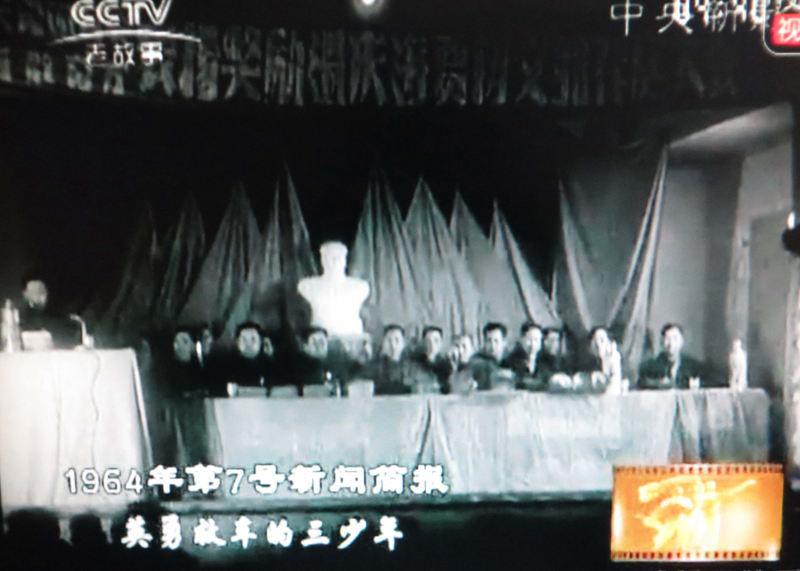 当年我省召开表彰大会的主席台(电影资料片)