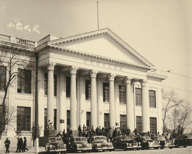 五十年代初期东北烈士纪念馆