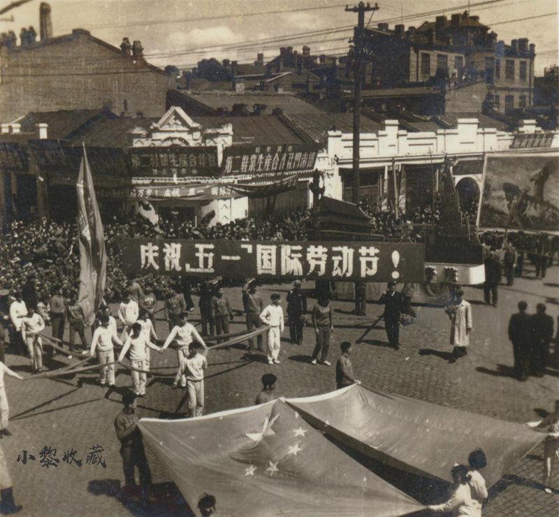 1958年道外区庆祝五一国际劳动节巡游