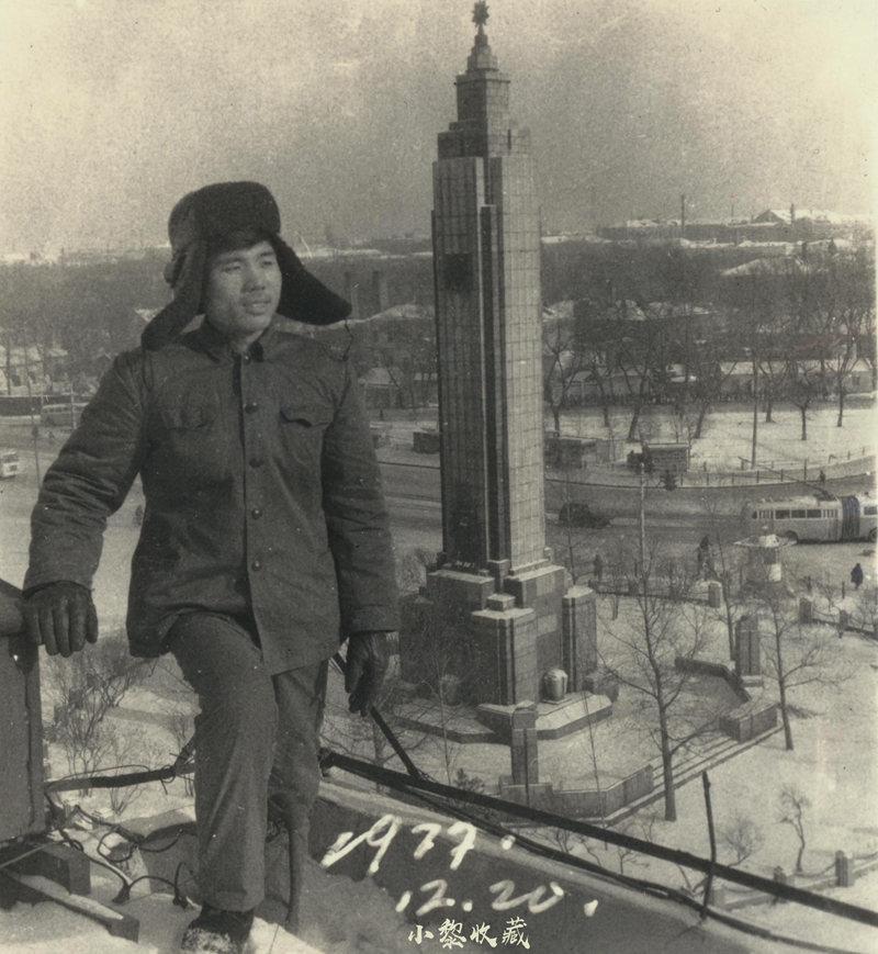 1977年哈尔滨苏联红军烈士纪念塔