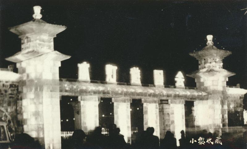 1979年哈尔滨冰灯游园会