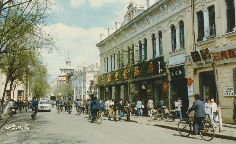 1988年道外区靖宇街