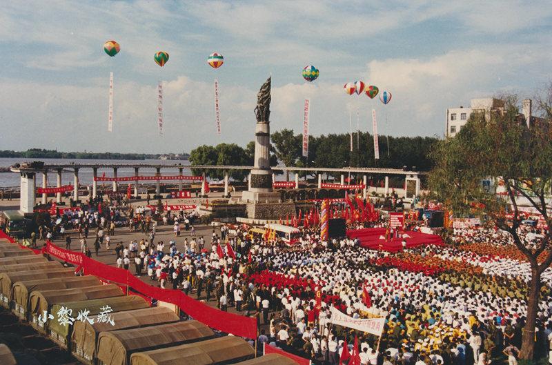 1998年在防洪纪念塔举办举办《我们不会忘记抗洪勇士》大型演出
