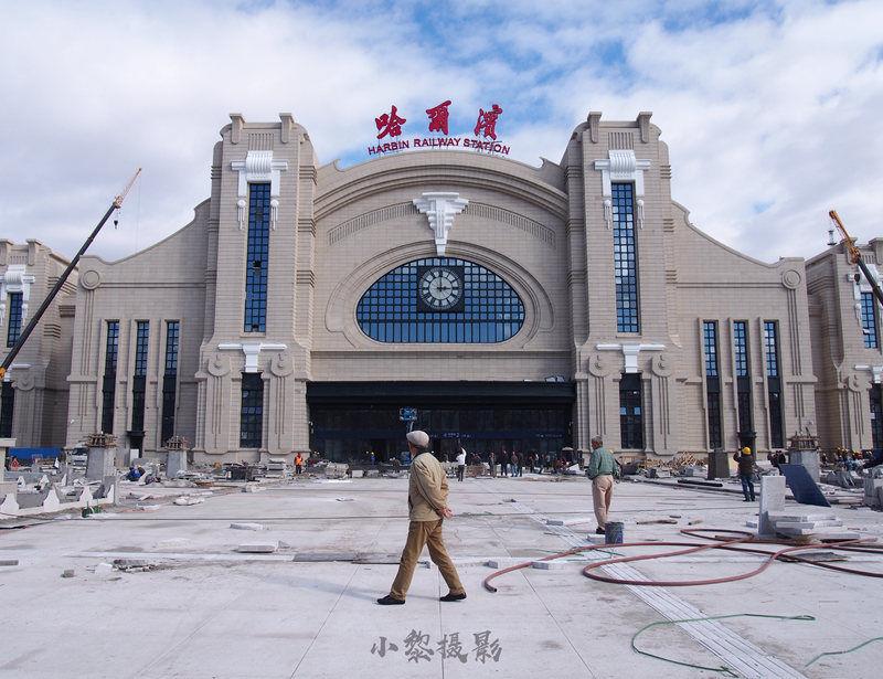 2018年哈尔滨火车站北门