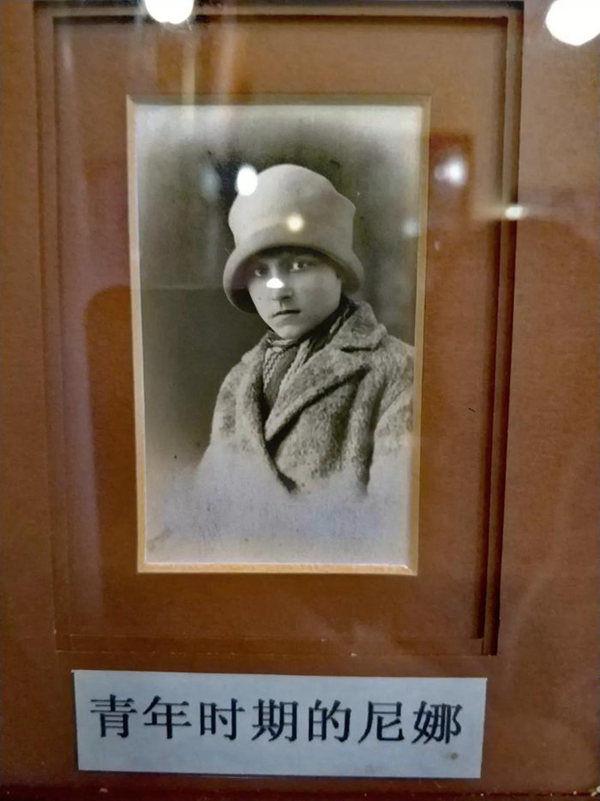 哈尔滨俄侨尼娜